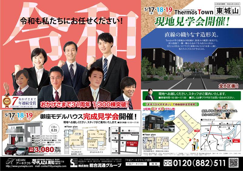 jyoyama_top.jpg