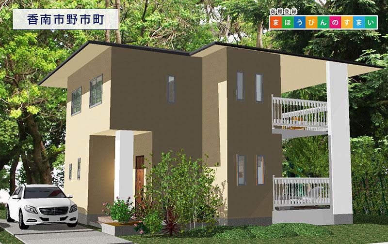noichi2280_pers.jpg